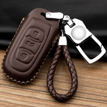 Car Key Case, for Geely X6GS Emperor RS Case Borui Boyue New Vision SUV EV Leather Decoration Accessories