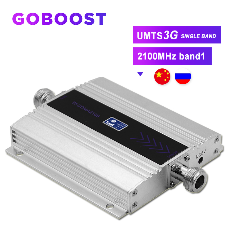 WCDMA Repeater 3G Cellular Signal Amplifier 2100MHZ UMTS LCD Display Cell Mobile Phone Payloadl Internet Communication Signa >