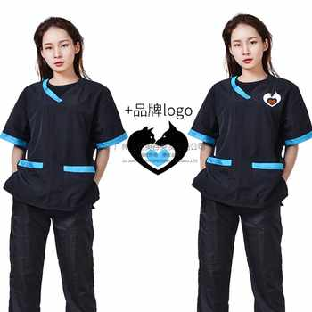 New pet shop cosmetology suit matching color short-sleeved pet cosmetology anti-hair anti-spill water clothes men and women