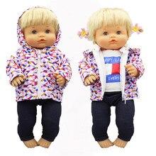 Novo terno quente caber 42 cm nenuco boneca nenuco y su hermanita boneca acessórios