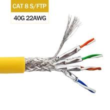 LINKWYLAN RJ45 CAT8 كابل 40G 2000MHz SFTP كابل تركيب محمي 22AWG نحاس خالي من الأكسجين LSZH CPR DCA سترة SUPPORT4PPOE
