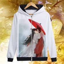 Jackets Tian Guan Hoodies Cosplay-Costume Anime White Women Cheng for CS471 Sweatshirts