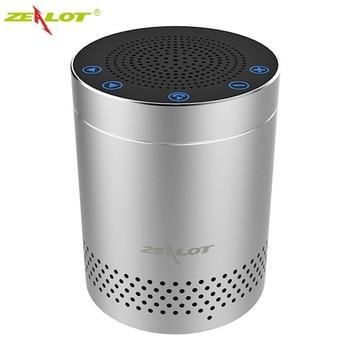 ZEALOT S15 Bluetooth Speaker Wireless Portable Speaker Subwoofer Aluminum Alloy HiFi Stereo 3D Surround Sound Outdoor Boombox 1