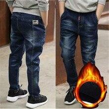 Новые брендовые зимние джинсы для мальчиков утепленные джинсы для мальчиков теплые детские брюки джинсовые штаны с эластичной резинкой на талии для детей, повседневные джинсы для маленьких мальчиков
