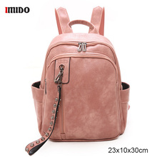 2019 Womens Waterproof Leather Preppy Backpacks for College Girls Small School Bags Multi Purpose Travel Rucksack 30 cm Mochilas