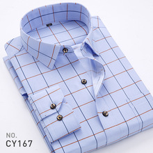 Business professional shirt fashion slim Korean sh