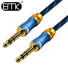 EMK Dual 6.35mm1/4 AUX Audio Cable Stereo Speaker 6.3 6.5 Jack Male to 1m 2m 3m 5m 8m 10m Guitar Amplifier Mixer