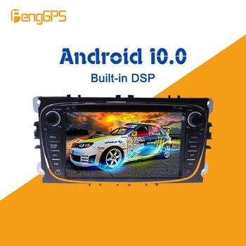 For FORD Focus Mondeo S-MAX C-MAX Galaxy Android Radio 2 din Car multimedia Player DVD GPS Autoradio Stereo Audio Head unit image