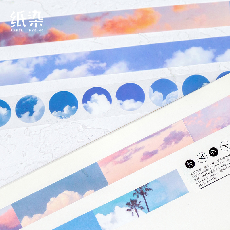 Beyond The Could Washi Tape PET Washi Tape Set Adhesive Tape Diy Book Sticker Label Masking Tape