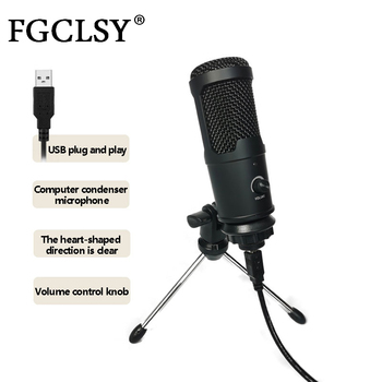 New USB Microphone PC condenser Microphone Vocals Recording Studio Microphone for YouTube Video Skype Chatting Game Podcast