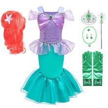 Платье Ариэль для девочек; Детские вечерние костюмы принцессы