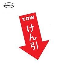 HotMeiNi 13cm x 8.4cm yüksek kaliteli çekme japonya JDM Sticker vinil çıkartması Drift araba Turbo hızlı yavaş Vag araba tampon çıkartmaları