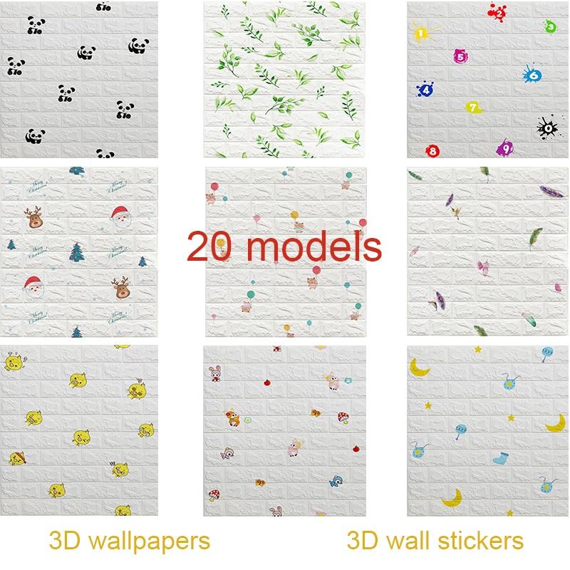 Self Adhesive3D Cartoon Wallpaper 3D Waterproof Wallpaper Children's Room Wallpaper 3D Cartoon Wall Sticker 3D Brick Wallpaper