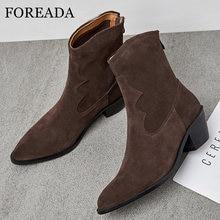 Foreada/ботильоны из натуральной кожи на высоком каблуке; Женская