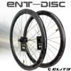 ELITEWHEELS 탄소 바퀴 디스크 브레이크 700c 도로 자전거 Wheelset ENT UCI 품질 탄소 림 센터 잠금 또는 6-blot Bock Road Cycling