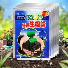 Flower Strong Powder Rapid Rooting Powder Strong Recovery Root Vigor Germination Fertilizer Plant Germination Garden Medicine