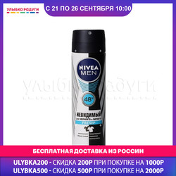 Deodorants Nivea 3082529 Улыбка радуги ulybka radugi r-ulybka smile rainbow косметика eveline deodorant antiperspirant Beauty Health Fragrances Fragrance deodorizer against sweat