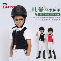 Children riding equestrian armor vest protection safety ventilation