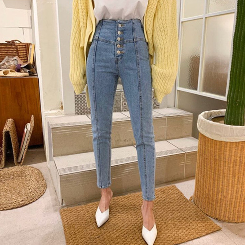JUJULAND Woman New Fashion Jeans Five Button Pencil Pants Fit Skinny Woman Jeans 7529