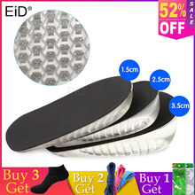 EID Height Increase Insole Adjustable 1.5/2.5/3.5CM Air Cushion Invisible Pads Soles Insoles inserts For Shoes Men and Women