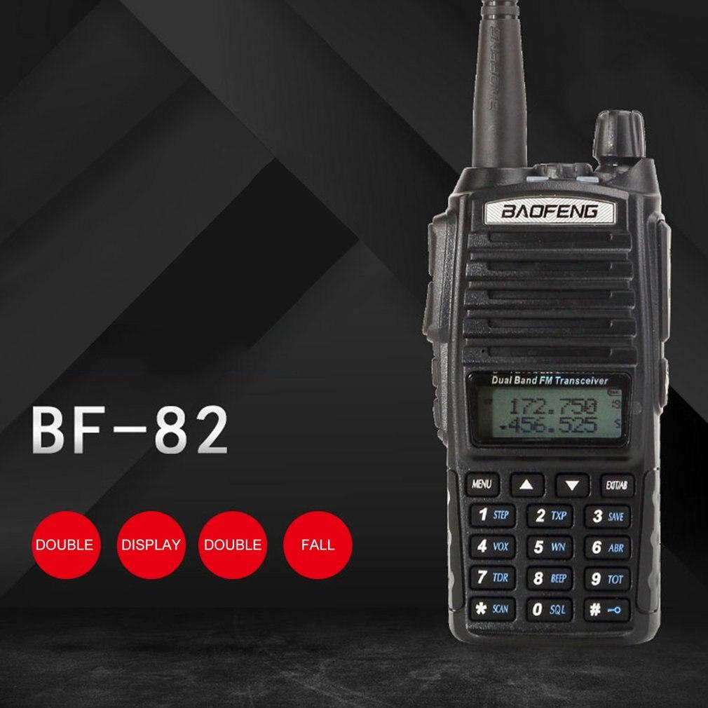 Baofeng BF-UV82 High-power Dual-band Dual-segment Self-driving Tour Walkie-Talkie FM Outdoor Car Wireless Walkie-talkie