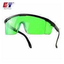 Kaitian vermelho ou verde óculos para o nível profissional do laser auto nivelamento ajustável construção nivel infravermelho lazer ferramentas de nível