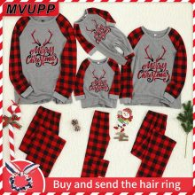 MVUPP; рождественские пижамы; Одинаковая одежда для меня, папы, мамы, всей семьи; рождественские пижамы для папы, мамы, ребенка; пижамы для мальчиков и девочек