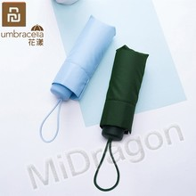 Youpin umbrella 50% fold 슈퍼 쇼트 썬 프로텍션 우산 protable Ultralight Rainy Umbrellas 방수 방풍