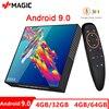 Voorverkoop A95X F2R Android 9.0 TV Box Rockchip RK3318 2.4G/5G Wifi BT4.0 4 GB RAM 32 GB/64 GB Netflix Youtube Media Player TV BOX