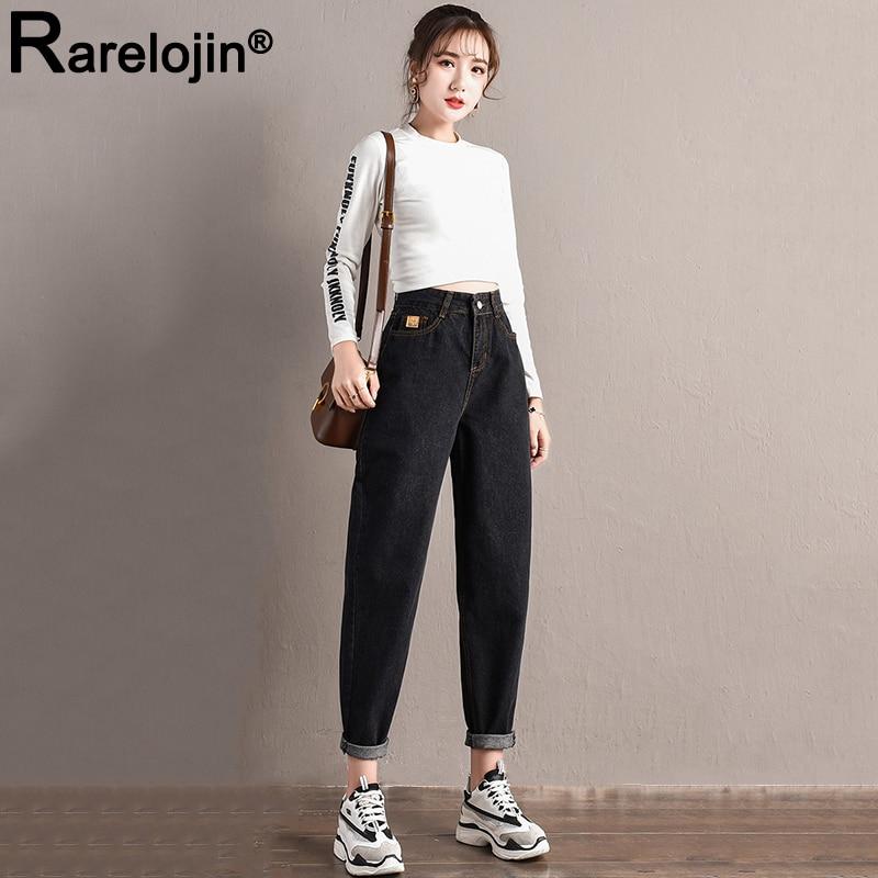 Spring Summer Autumn Jeans New Womens Fashion Casual Tide High Waist Jeans Plus Size Female Jeans Women Jeans Loose Harem Pants