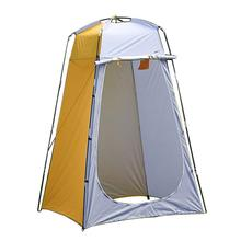 Tents RAIN-SHELTER Privacy-Tent Changing-Room Outdoor Beach Portable Camping for Toilet