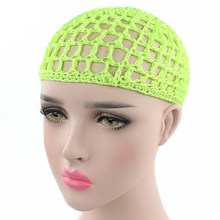 Women's Mesh Hair Net Crochet Cap Super Elastic Cornrow Cap Weave Crochet Braid Wig Caps Making Wigs Solid Color Wig Net Turban(China)