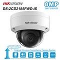 Hikvision 8MP купольная ip-камера PoE наружная Влагонепроницаемая IP67 CCTV видеонаблюдения ночного видения ИК 30 м DS-2CD2185FWD-IS