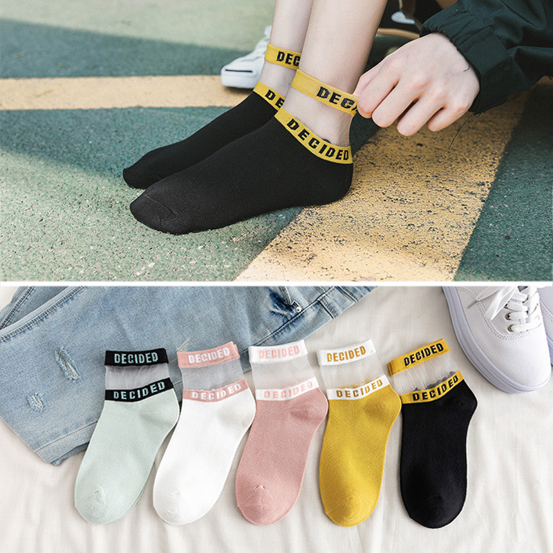 1/2/3/4pair Bright Color Letter Glass Silk Cotton Socks Women Casual Breathable Cotton Art Short Socks For Ladies Sokken Meias