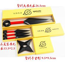Qualidade superior anime akatsu konoha ninja kakashi cosplay prop kunai facas armas armadura criança adulto jogando dardos acessórios conjunto