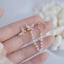 Boucles d'oreilles papillon en strass pour femmes et filles, bijoux coréens élégants et mignons, à la mode, chaîne en métal
