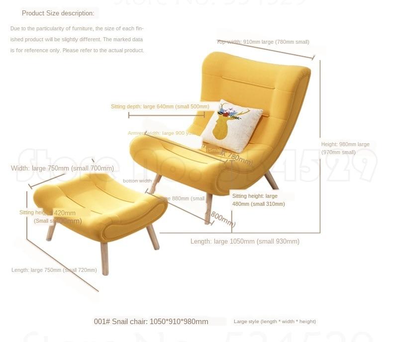2B Скандинавское кресло с изображением улитки тигра, одиночный диван, стул для спальни, балкона, современный минимализм, гостиная, ленивое кресло, комбинация Стулья для гостиной      АлиЭкспресс
