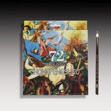 Ensemble de Crayons de couleur à l'huile, 72 couleurs, Crayons en bois, peinture artistique, croquis, ensemble de Crayons Prismacolor, fournitures scolaires d'art