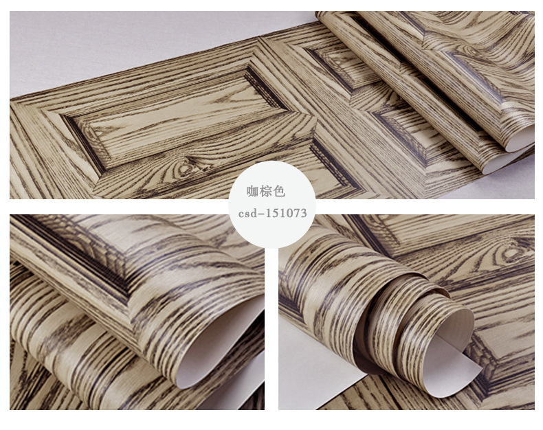 Chinese Style Retro Nostalgic Wooden Doors Wallpaper American-Style Library Wood Grain Clothing Store Coffee Shop KTV Internet C
