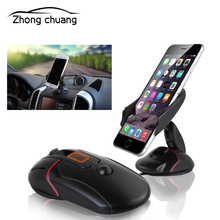 New creative car mobile phone holder car car navigation