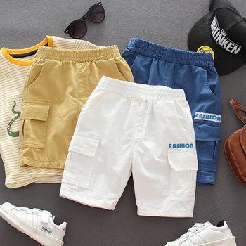 Vidmid bawełniane spodenki chłopięce solidne dziecięce bawełniane spodenki spodnie letnie cienkie dziecięce chłopięce ubrania modne dziecięce spodnie P399 tanie i dobre opinie COTTON CN (pochodzenie) Pasuje prawda na wymiar weź swój normalny rozmiar Chłopcy 1-10Y W stylu Preppy Elastyczny pas