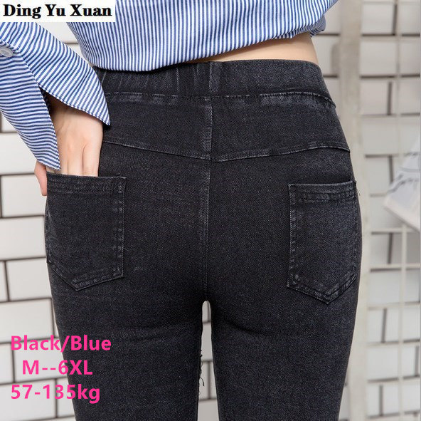 Plus Size 5XL 6XL Womens Elastic Waist Skinny Denim Leggings Mujer Women Stretch Faux Jeans Leggins Push Up Capri Pants Pockets