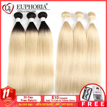 Ombre Blonde Straight Hair 3 Bundles Deal Ombre Platinum Blonde 1B 613 Brazilian Remy Hair 1/3/4 Bundle Weave Extension EUPHORIA
