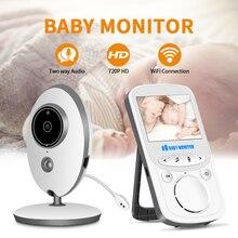 Baby Camera Talk Video Audio Nanny VB605 Night-Vision Portable Wireless Two-Way LCD HD