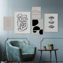 مجردة الفن طباعة خط قماش المشارك أبيض وأسود طلاء جدران جدار محايد صورة يقتبس يطبع لوحات ديكور المنزل