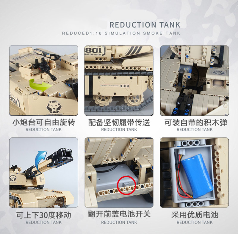 Image 5 - Military Series RC M1A2 Tank 50M Distance Can Rotate Launch Building Block Brick Toys Compatible with LeSET Technic-in Blocks from Toys & Hobbies