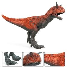 9inch North America Carnotaurus Dinosaur Figurine PVC Figures Toys Dinosaur Model Action Figures Kids Boy Gift Home Decoration