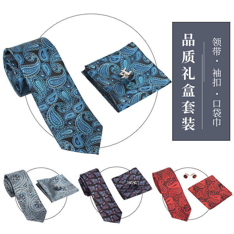 BOY'S Gift Business Tie Men Accessories Fashion Paisley Tie Pocket Square Cufflinks Gift Box