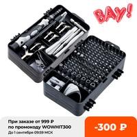 135 in 1 Set di cacciaviti S2 Set di punte per cacciavite Kit di utensili manuali per dispositivi di riparazione di telefoni cellulari di precisione multifunzione Torx Hex