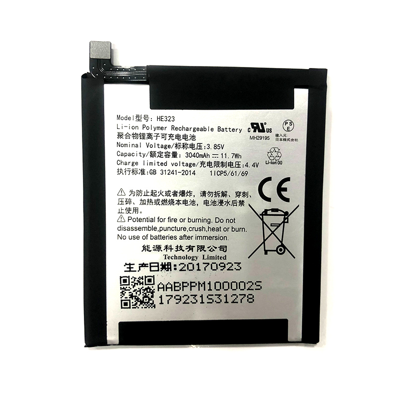 100% Original HE323 3040mAh Battery For Essential Phone PH-1 Phone In Stock Latest Production High Quality Battery+Home Delivery(China)